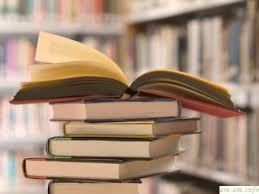 Чтение книг – это не закончится никогда!