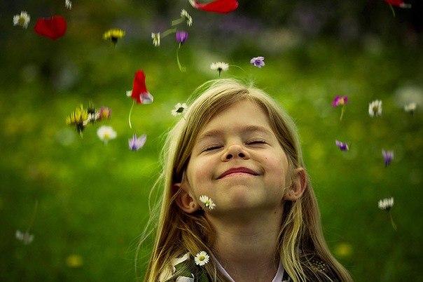 Счастье сегодня - нет ничего проще!