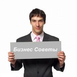 """Бизнес советы - Тина Силиг """"Сделай себя сам"""""""
