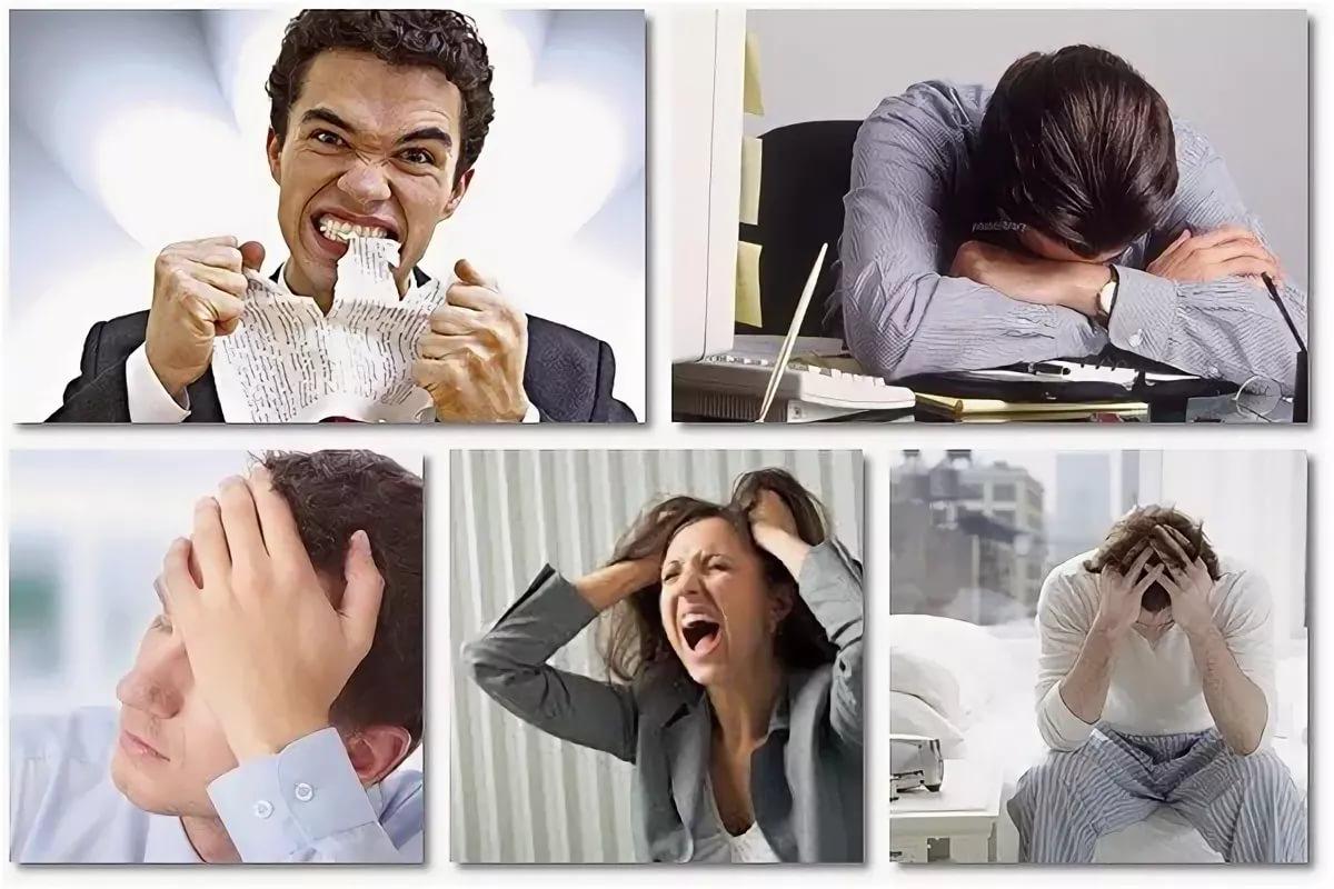 Эмоциональный стресс - механизмы и воздействие